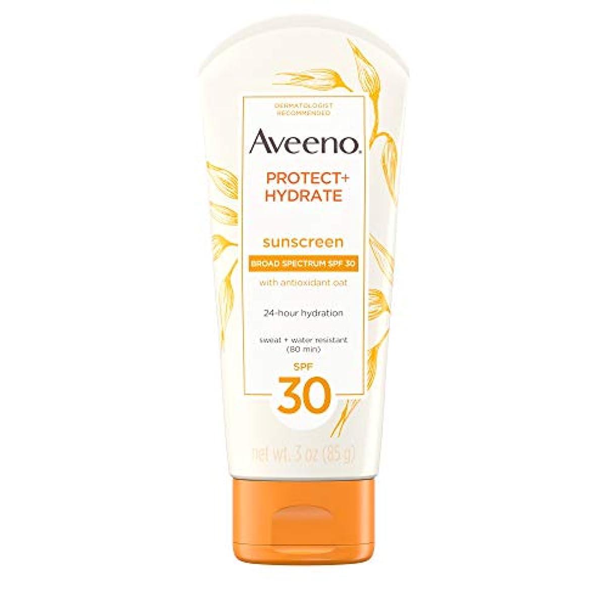 スープ装備するはさみAveeno アビーノ 日焼け止め ローションSPF-30 protect+hydrate Sunscreen Lotion(平行輸入品) 85g (3Oz)