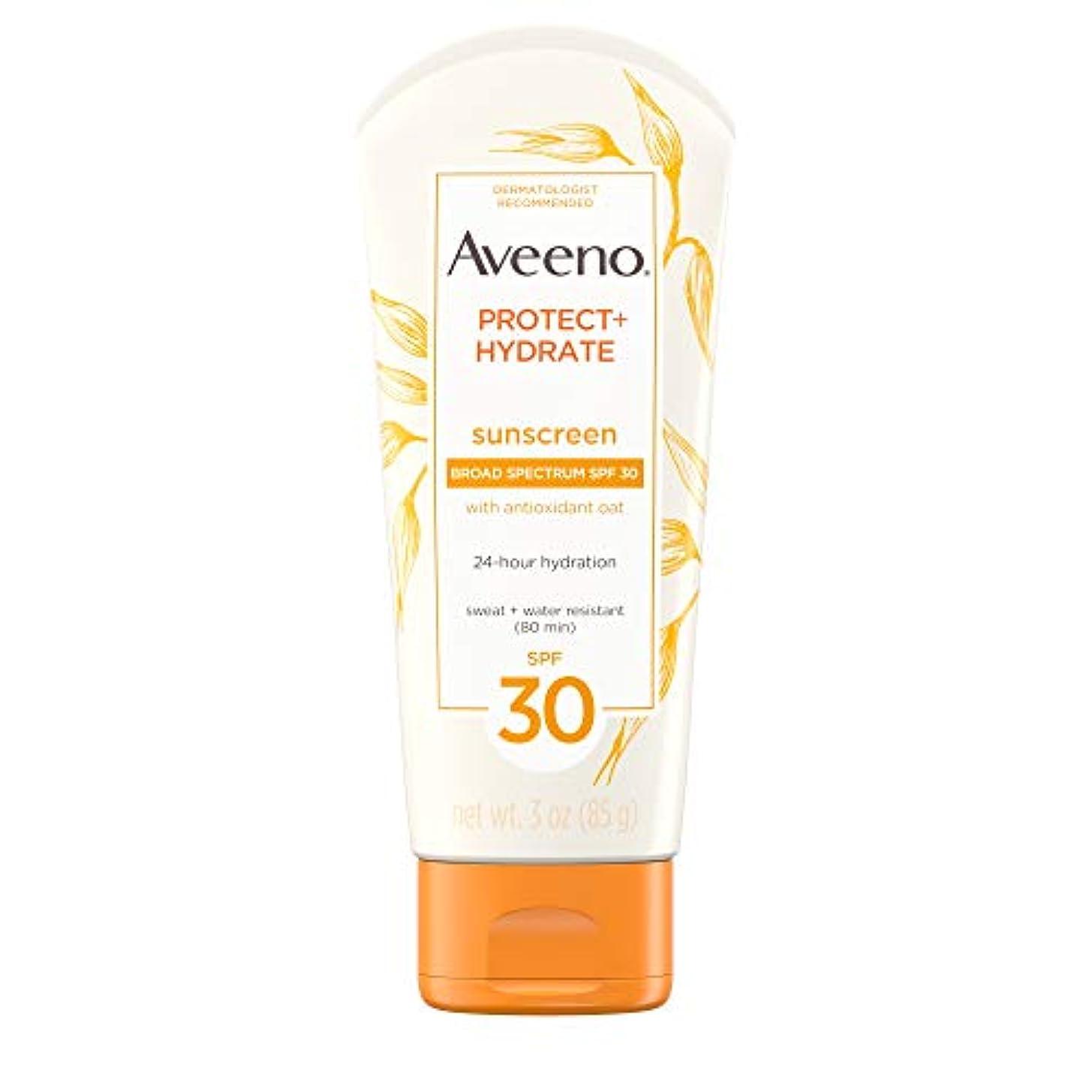 スペクトラムマリンに沿ってAveeno アビーノ 日焼け止め ローションSPF-30 protect+hydrate Sunscreen Lotion(平行輸入品) 85g (3Oz)