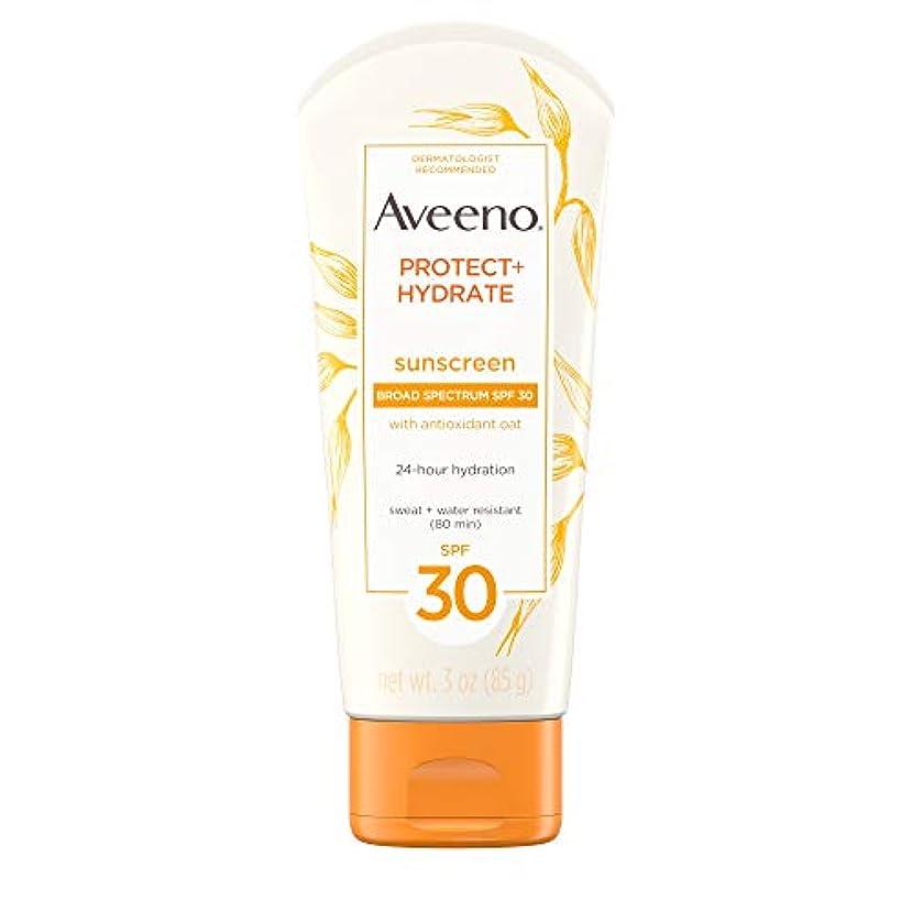 運命小川分離Aveeno アビーノ 日焼け止め ローションSPF-30 protect+hydrate Sunscreen Lotion(平行輸入品) 85g (3Oz)