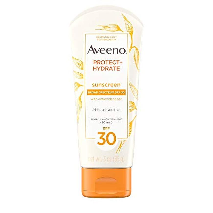 フライト収益アナロジーAveeno アビーノ 日焼け止め ローションSPF-30 protect+hydrate Sunscreen Lotion(平行輸入品) 85g (3Oz)