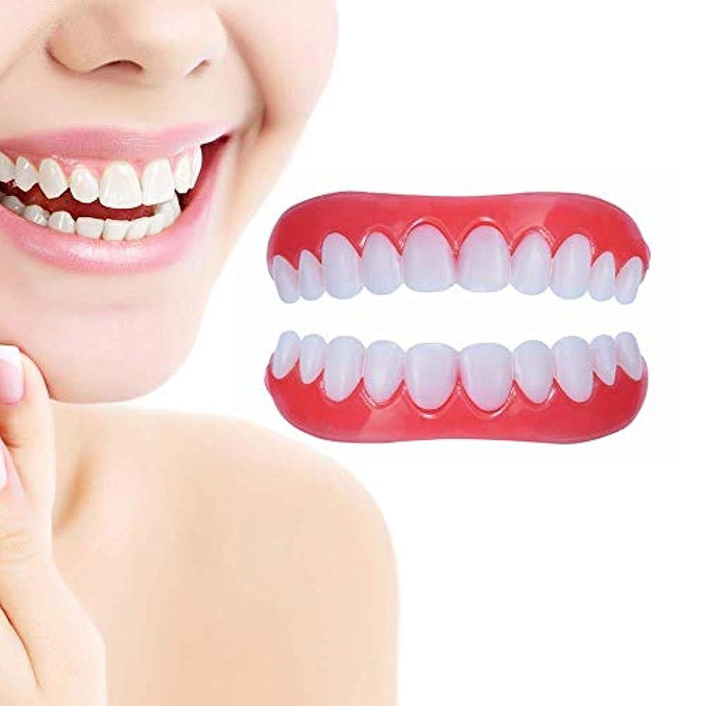 オーバードローつば直径仮装用義歯義歯用化粧品シミュレートされたブレース上部ブレース+下部ブレース、ホワイトニング歯スナップキャップ,3pairs