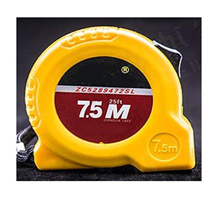 樹皮立ち寄るとRLYBDL 測定テープ、ステンレス鋼巻尺、高精度耐摩耗性折りたたみ木工巻尺、黄色5m / 7.5m / 10m (Color : Yellow, Size : 7.5m*25mm)