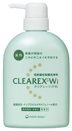 クリアレックスWi 450mL [医薬部外品]