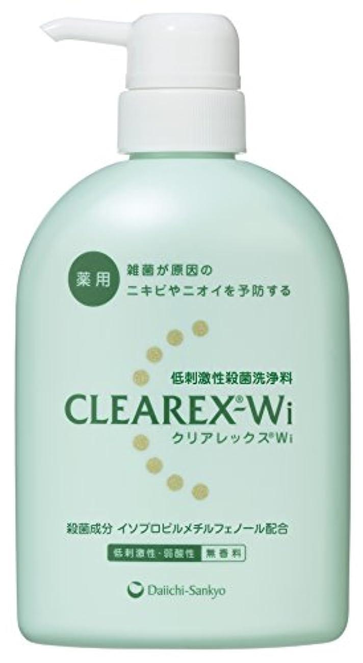 減るモデレータ繁栄するクリアレックスWi [医薬部外品] 450mL