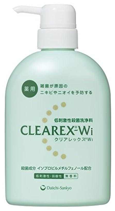 床を掃除する人生を作る保守的クリアレックスWi [医薬部外品] 450mL