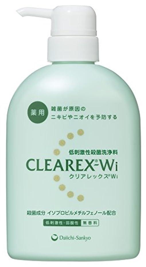 パン増加する収容するクリアレックスWi [医薬部外品] 450mL