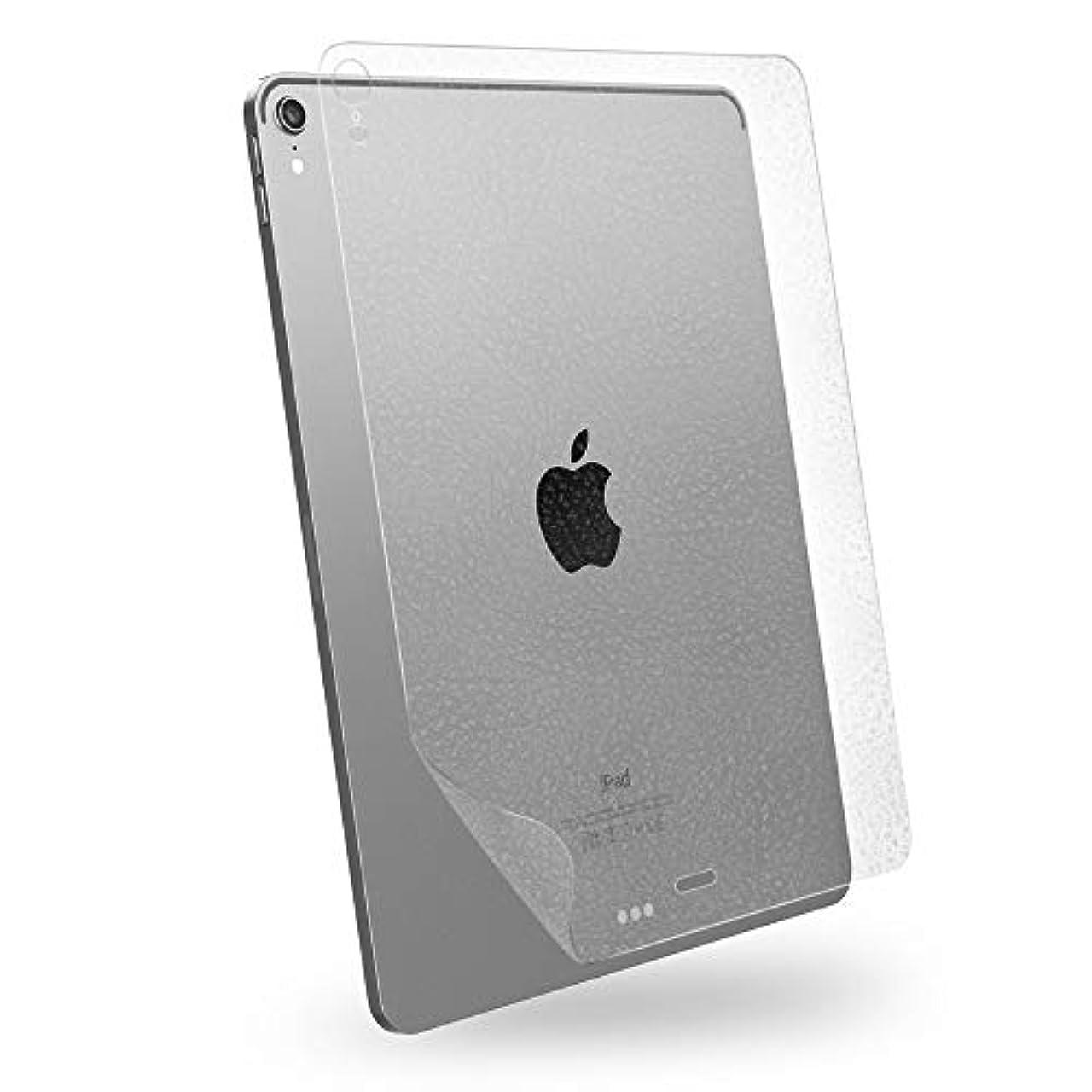 演じるサーマル賛辞iPad 12.9 背面保護フィルム 「3枚セット」フルサイズキーボードSmart Keyboard Folioと併用可 非光沢 接着剤を使わず、貼り直し可能 (ipad 12.9 インチ, 背面フィルム)