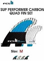 FCS (エフシーエス) FCSII SUP PERFORMER CARBON QUAD M パドルボード・ロング向き クアッド フィン 4枚セット サイズM
