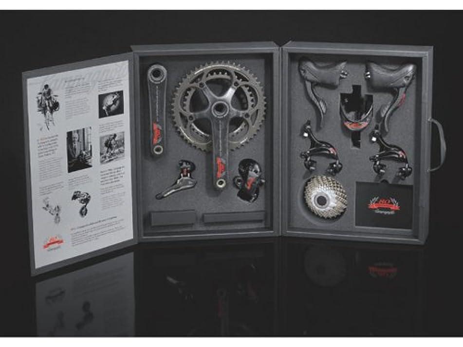 ロマンチック迷信毒カンパニョーロ(CAMPAGNOLO) 80周年記念Sレコードコンポ9点セット(ボトルケージ付)