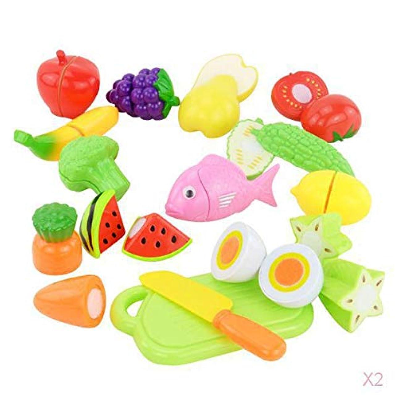 脱臼する降下作物DYNWAVE 16ピース/個 /セット子供たちが果物野菜のおもちゃ#aのスライス