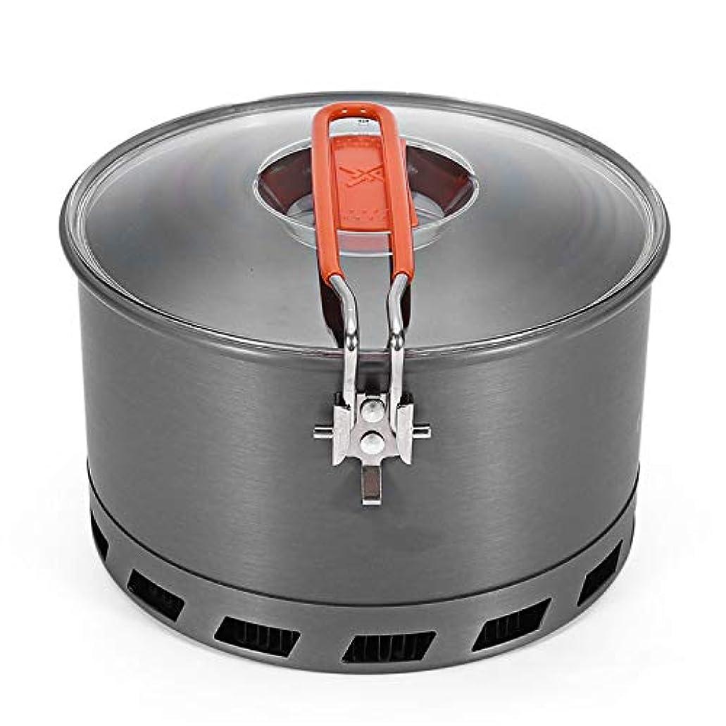 恥ずかしさポール落花生SHUTAO 2.1L キャンプ用熱交換鍋 2-3人用 ポータブル調理器具 ピクニック クイック加熱ケトル