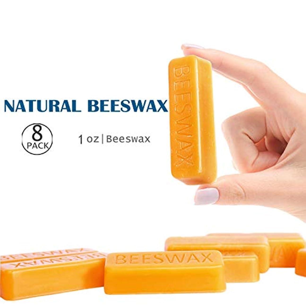 屋内で私たちのものロッドEasyH 天然食用黄色蜜蝋ろうそくブロック環境保護