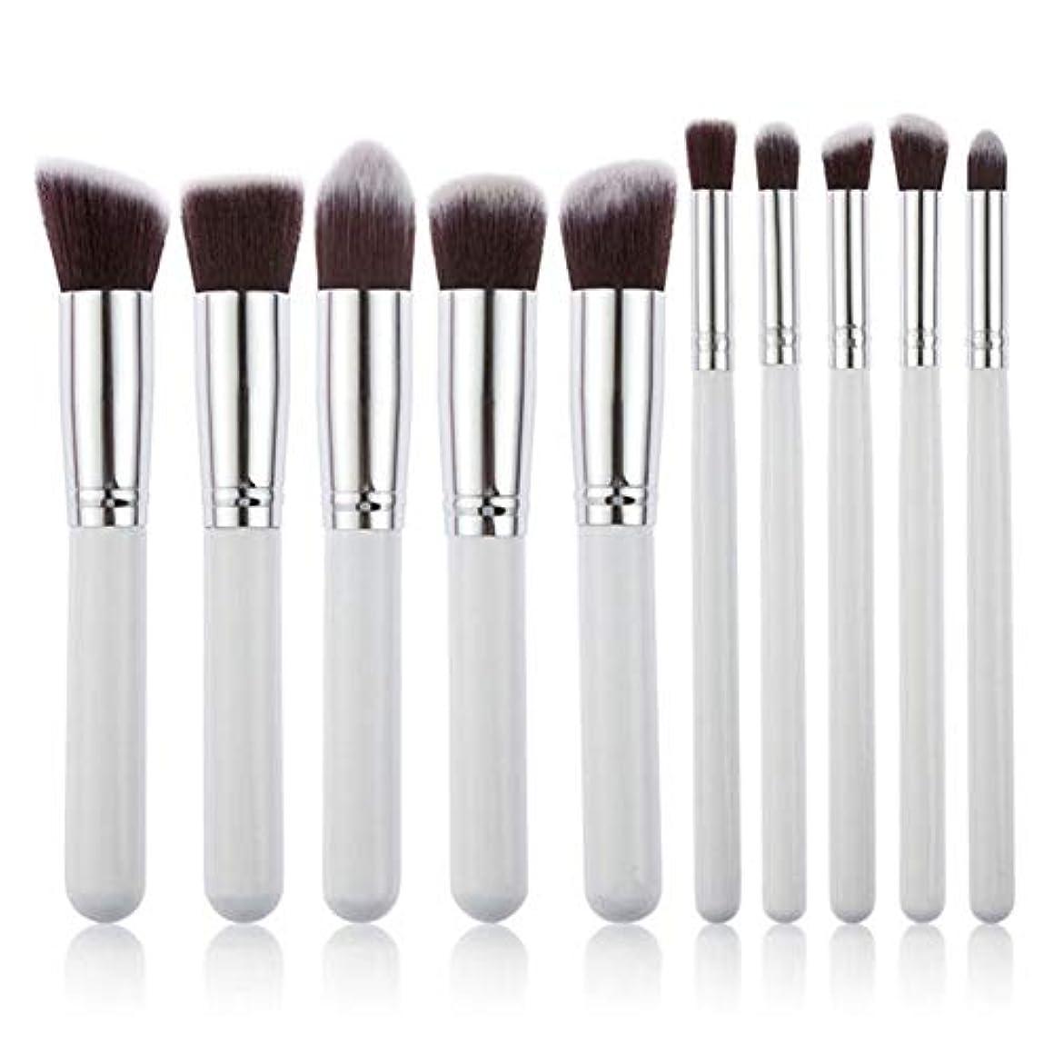 記念日ずらすくるくるMakeup brushes 10ピースWhiteMakeupブラシセットモダンスラックパウダーブラシアイシャドウブラシコンターブラシ suits (Color : White Silver)