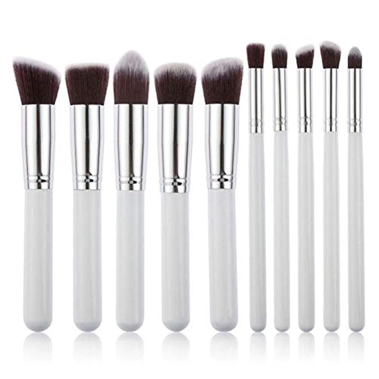 章殺します重要性Makeup brushes 10ピースWhiteMakeupブラシセットモダンスラックパウダーブラシアイシャドウブラシコンターブラシ suits (Color : White Silver)