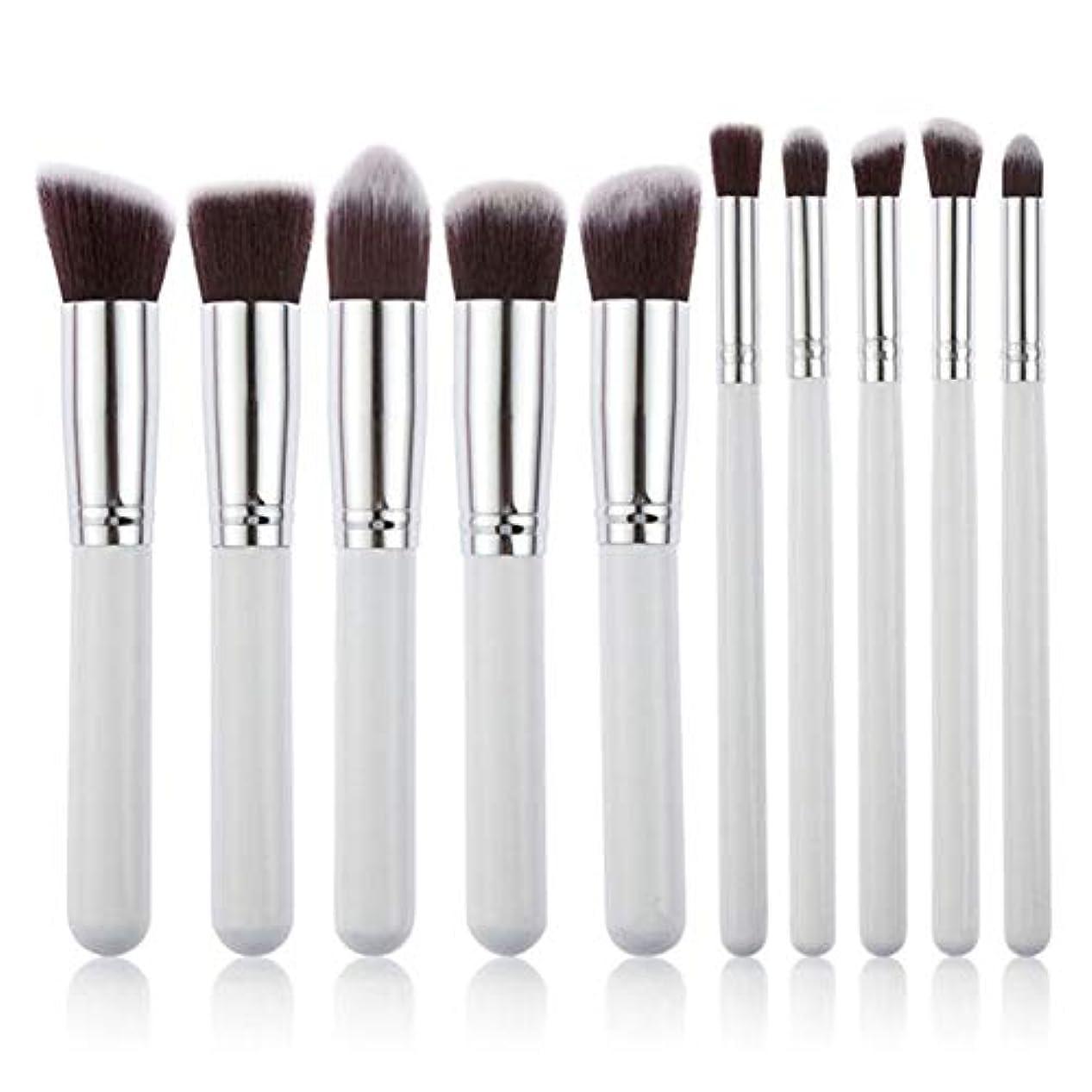 安全子孫物語Makeup brushes 10ピースWhiteMakeupブラシセットモダンスラックパウダーブラシアイシャドウブラシコンターブラシ suits (Color : White Silver)