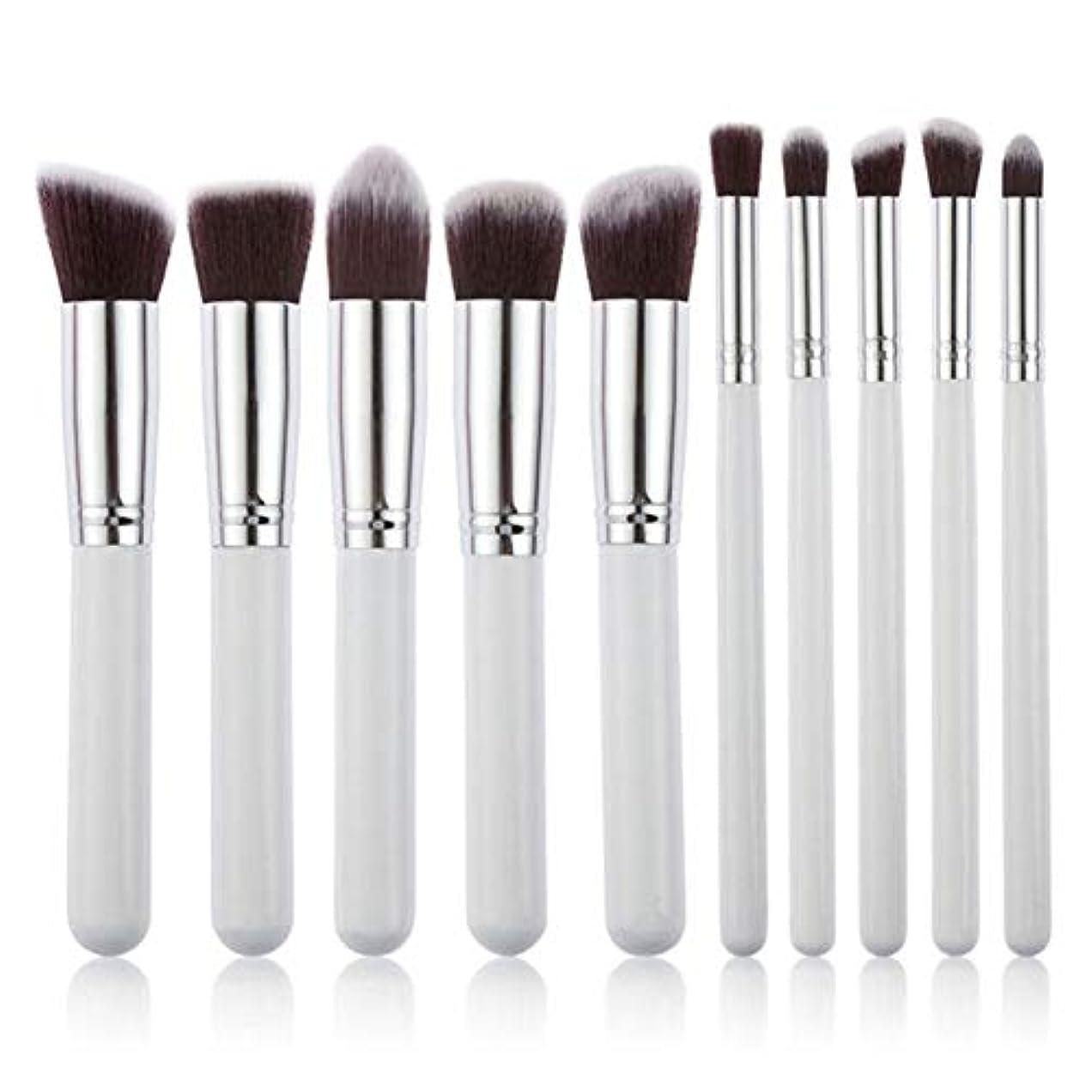 ハンサム再集計農業Makeup brushes 10ピースWhiteMakeupブラシセットモダンスラックパウダーブラシアイシャドウブラシコンターブラシ suits (Color : White Silver)