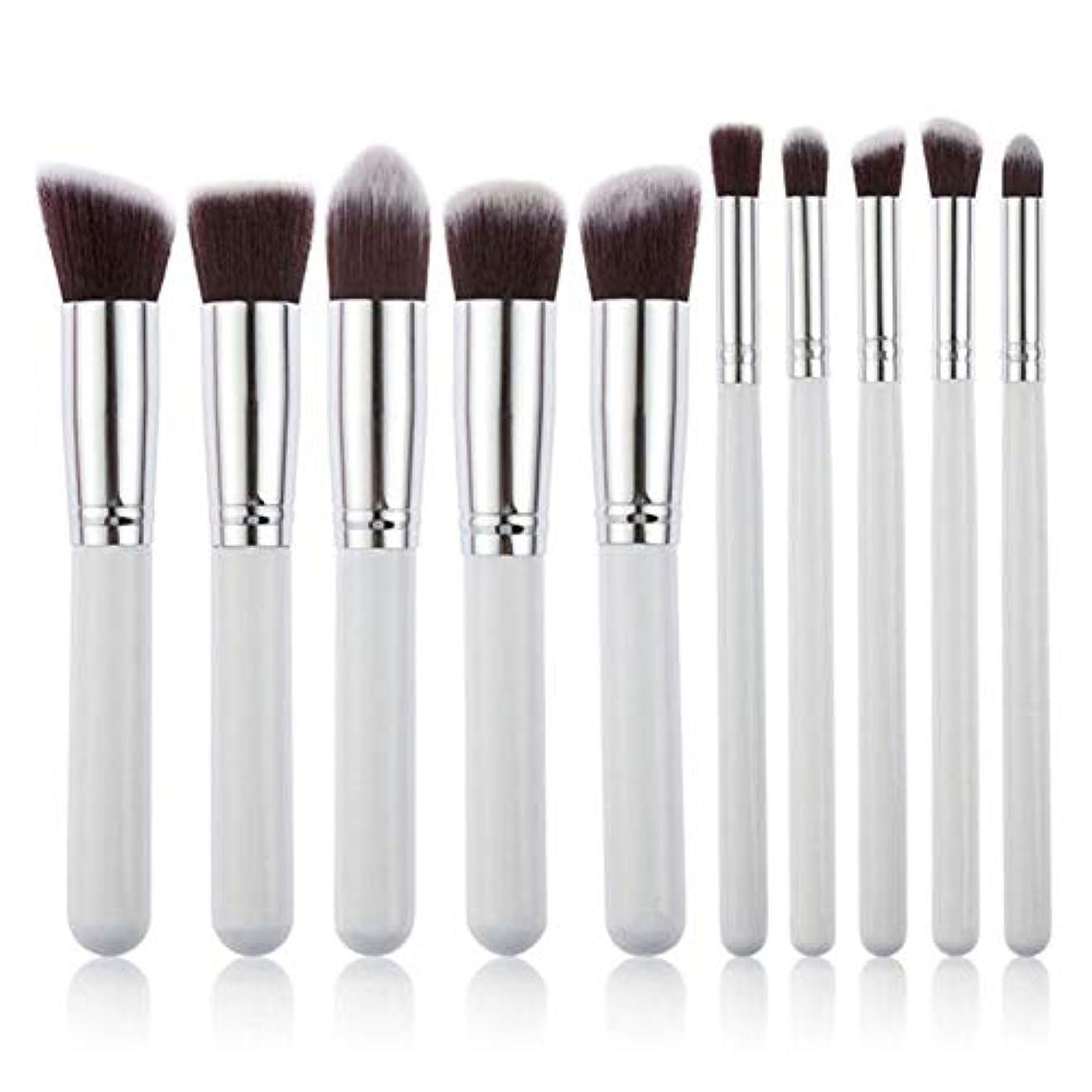ベジタリアン手順ギャザーMakeup brushes 10ピースWhiteMakeupブラシセットモダンスラックパウダーブラシアイシャドウブラシコンターブラシ suits (Color : White Silver)