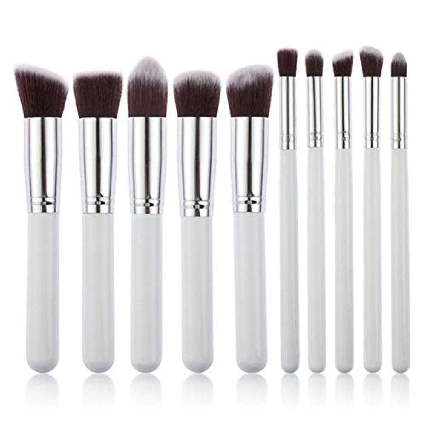 アクセシブル階下請求可能Makeup brushes 10ピースWhiteMakeupブラシセットモダンスラックパウダーブラシアイシャドウブラシコンターブラシ suits (Color : White Silver)