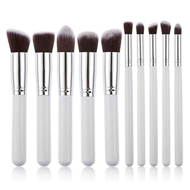 カンガルーケーブルキャンペーンMakeup brushes 10ピースWhiteMakeupブラシセットモダンスラックパウダーブラシアイシャドウブラシコンターブラシ suits (Color : White Silver)