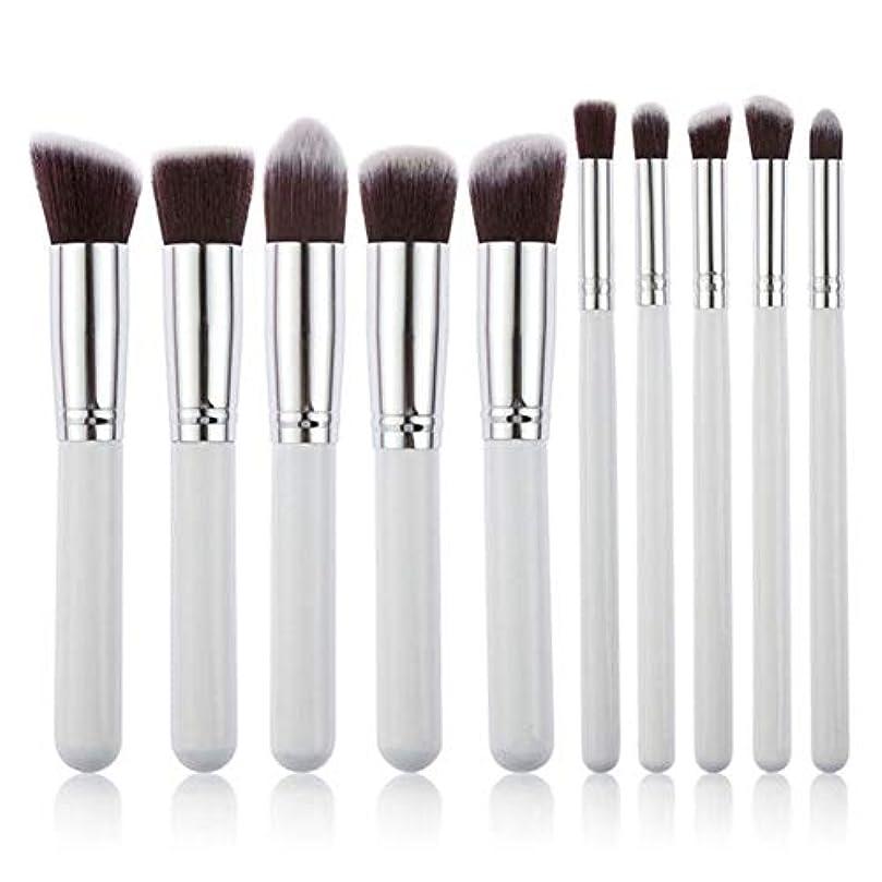 マオリ結晶バラ色Makeup brushes 10ピースWhiteMakeupブラシセットモダンスラックパウダーブラシアイシャドウブラシコンターブラシ suits (Color : White Silver)