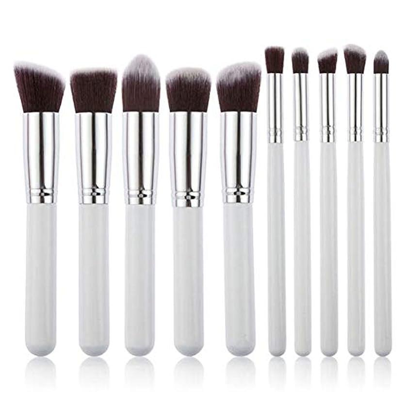 貯水池パターンおじいちゃんMakeup brushes 10ピースWhiteMakeupブラシセットモダンスラックパウダーブラシアイシャドウブラシコンターブラシ suits (Color : White Silver)