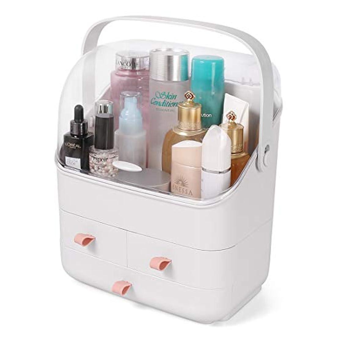 極貧フルーツ部Haturi 化粧品収納ボックス メイクケース 大容量 防塵 防水 蓋付き 引き出し式 収納用 寝室 浴室 洗面所 全開式カバー 180°回転でき