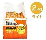 SELECT BALANCE セレクトバランス キャットフード ライト 2kg
