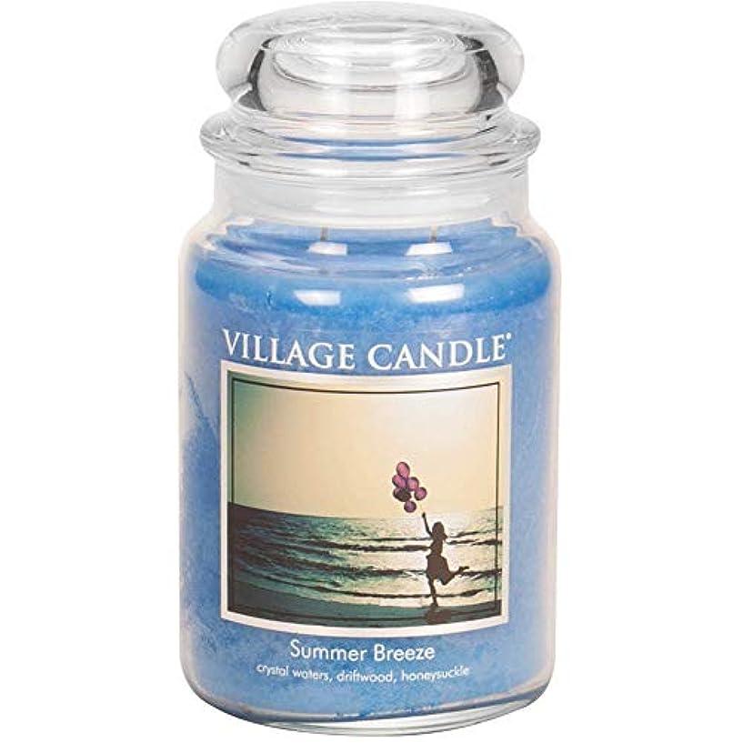 ヒョウ休日殉教者Village Candle Large Fragranced Candle - 17cm x 10cm - 26oz (1219g)- Summer Breeze - upto 170 hours burn time...