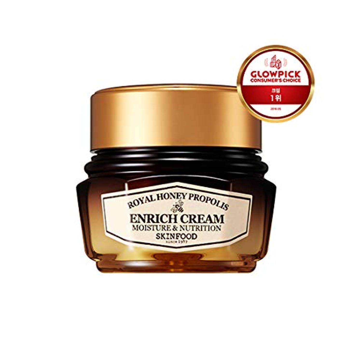 専門用語王族操作Skinfood ロイヤルハニープロポリスエンリッチクリーム/Royal Honey Propolis Enrich Cream 63ml [並行輸入品]