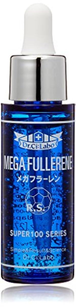 レジデンス混合腫瘍ドクターシーラボ スーパー100シリーズ メガフラーレン 27mL 美容液