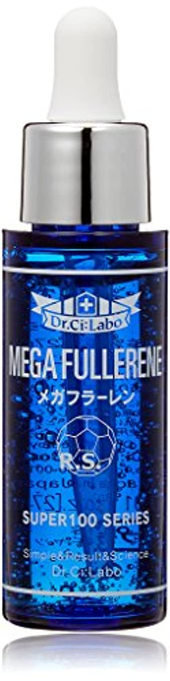 つかまえるまたは穿孔するドクターシーラボ スーパー100シリーズ メガフラーレン 27mL 美容液