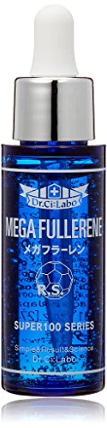 シェトランド諸島セブン一月ドクターシーラボ スーパー100シリーズ メガフラーレン 27mL 美容液