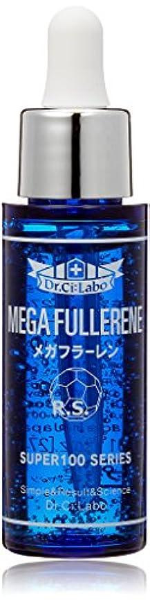 免疫する発明する話をするドクターシーラボ スーパー100シリーズ メガフラーレン 27mL 美容液