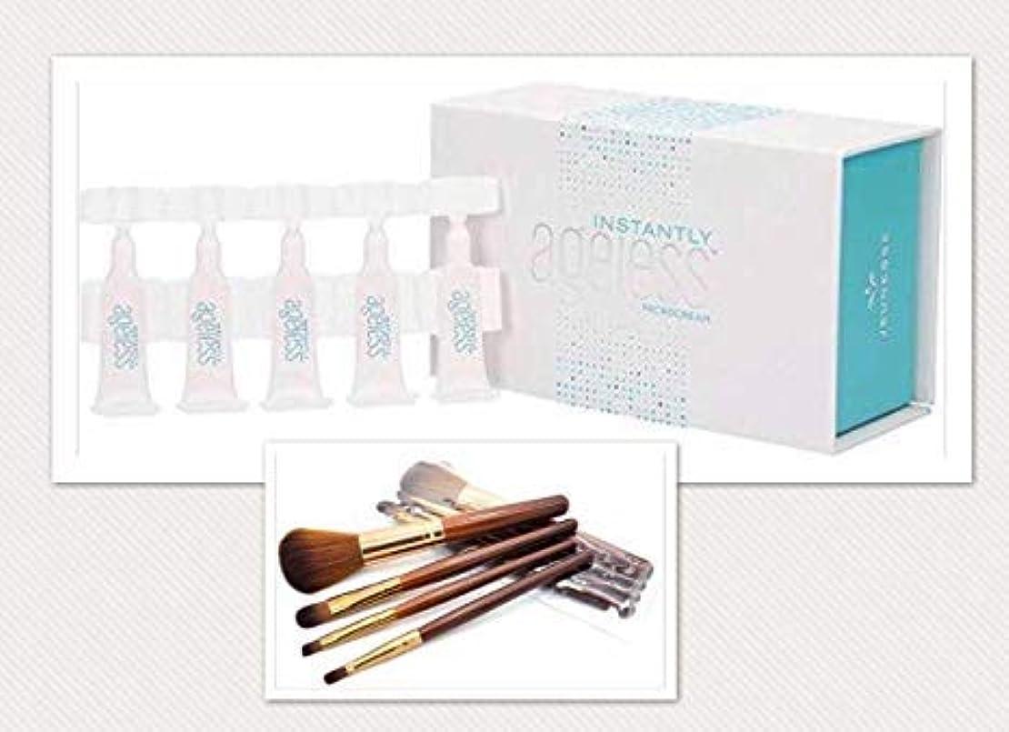 横たわる折り目冊子Jeunesse Instantly Ageless 25 Vials. with 4 FREE travel size makeup brushes and case【並行輸入品】メイクブラシ4本付き