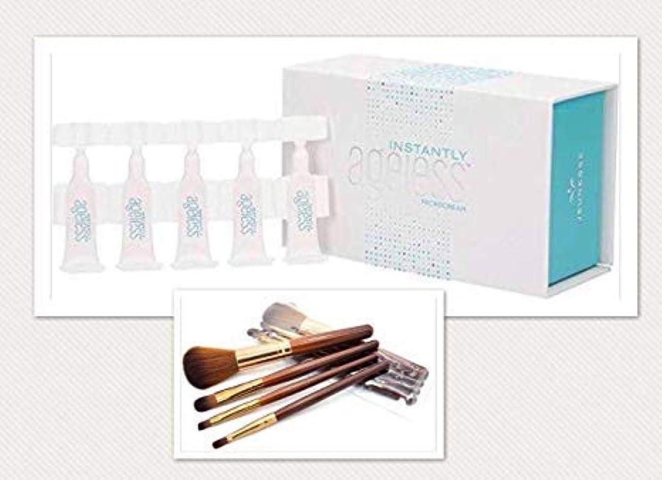 裁定談話彫刻家Jeunesse Instantly Ageless 25 Vials. with 4 FREE travel size makeup brushes and case【並行輸入品】メイクブラシ4本付き