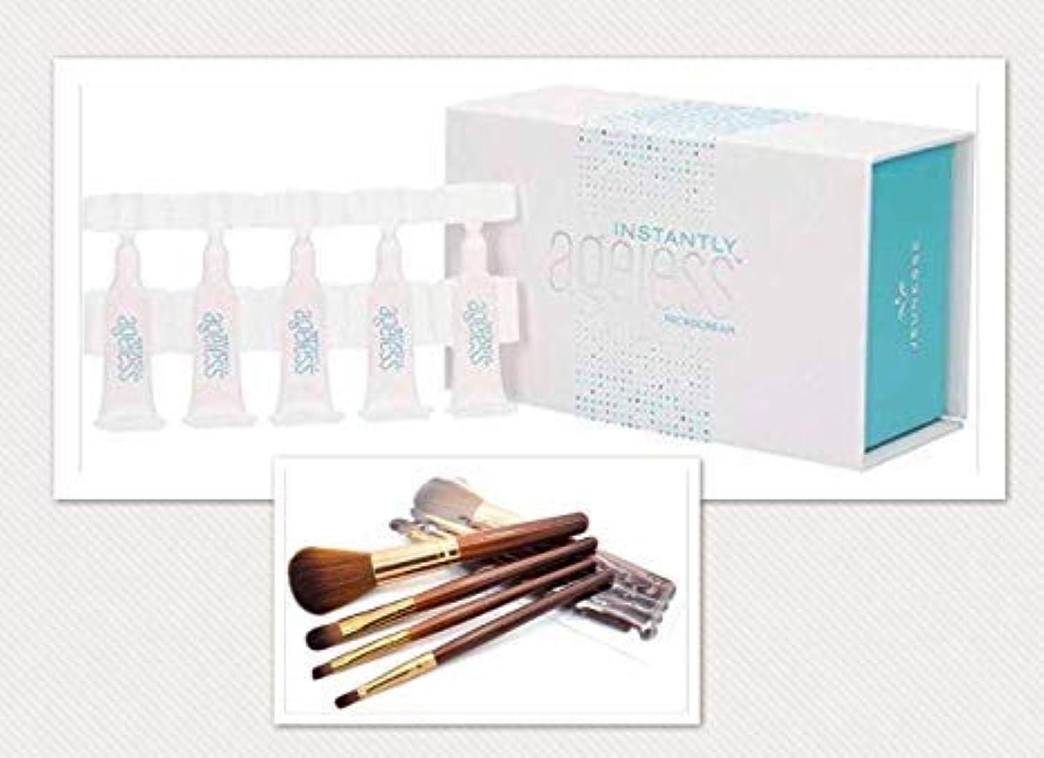 ダウン過半数厚さJeunesse Instantly Ageless 25 Vials. with 4 FREE travel size makeup brushes and case【並行輸入品】メイクブラシ4本付き
