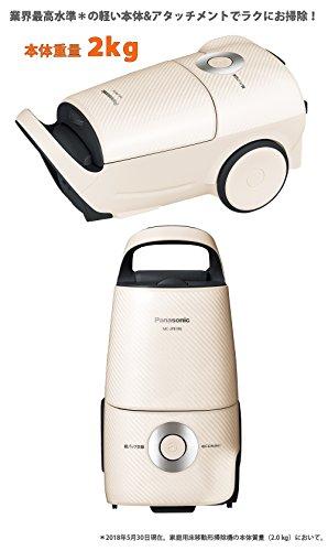 Panasonic(パナソニック)『紙パック式掃除機(MC-JP810G)』