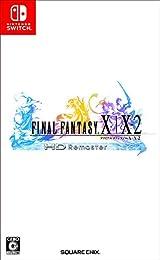 ファイナルファンタジーX/X-2 HD Remaster - Switch