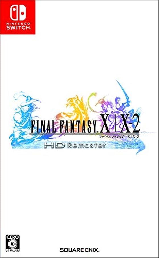 テキストタイプ粗いファイナルファンタジーX/X-2 HD Remaster - Switch