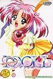 I-DOLL ~アイドル~