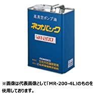 文化貿易工業 BBK MR-100-1L 213-0301 真空ポンプ アクセサリー 真空ポンプオイル (冬場用)
