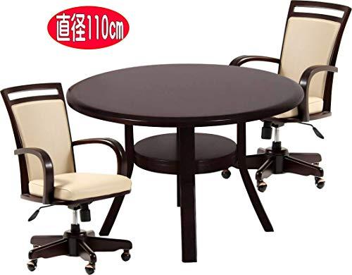 ダイニングテーブルセット 3点 円形 110Φ 丸型 2人用 3-730-spark 昇降 ダークブラウン