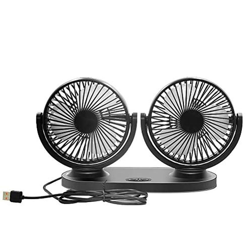 嵐の昼寝速い(アワンキー) Aoneky USB 扇風機 卓上 車載 ファン 双頭 大風量 角度調整可能 風量3段階調整 ミニ かわいい
