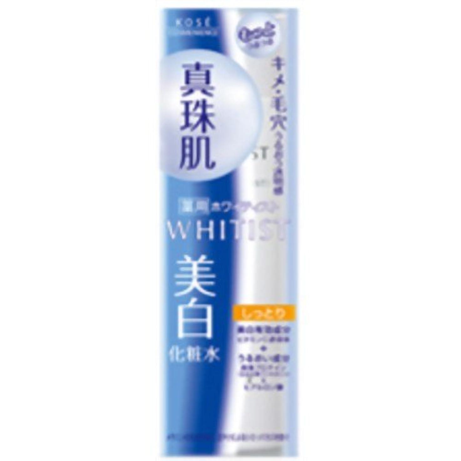 物理エラー香りコーセー ホワイティスト EXローション(しっとり) 200ml