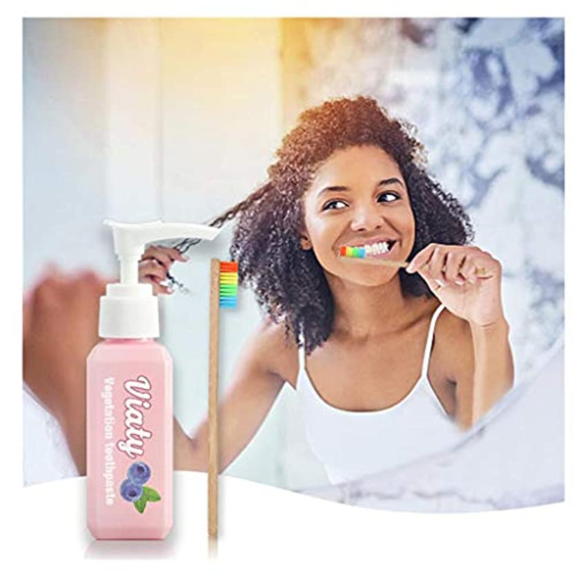 アドバイスソース大佐プレス式ホワイトニング歯磨き粉[Viaty] ホワイトニング歯磨き粉ソーダ歯磨き粉 ブルーベリーの歯磨き粉 大人の歯磨き粉 新鮮な息 子供の歯磨き粉 汚れを落とす 歯茎の出血を防ぐ [フッ化物フリー] チューインガム 虫歯を防ぐ ホワイトニング歯磨き粉 (1PCのブルーベリー歯磨き粉、1PCのレインボー歯ブラシ)