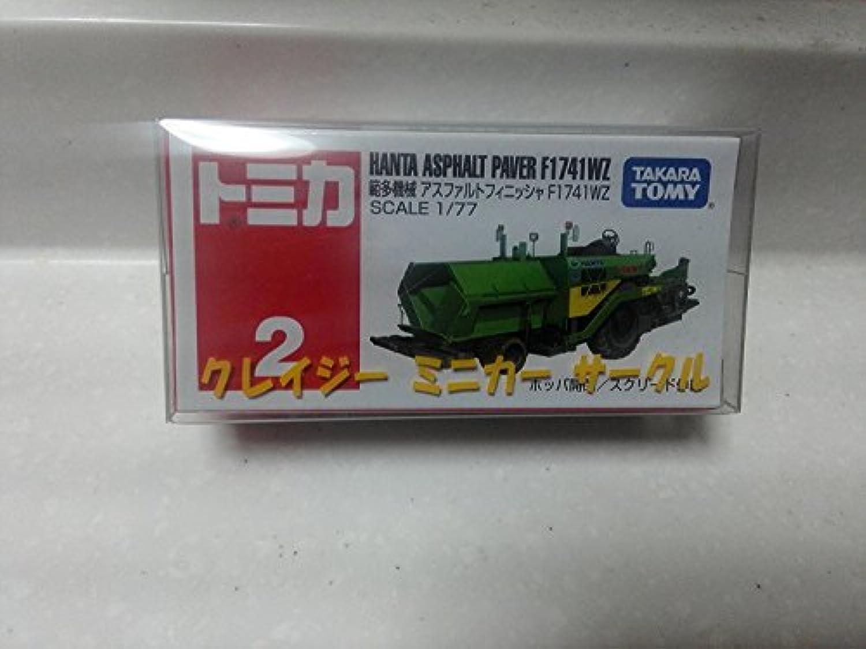 絶版トミカ №2 範多機械 アスファルト フィニッシャ クレイジーミニカーサークル ケース付き
