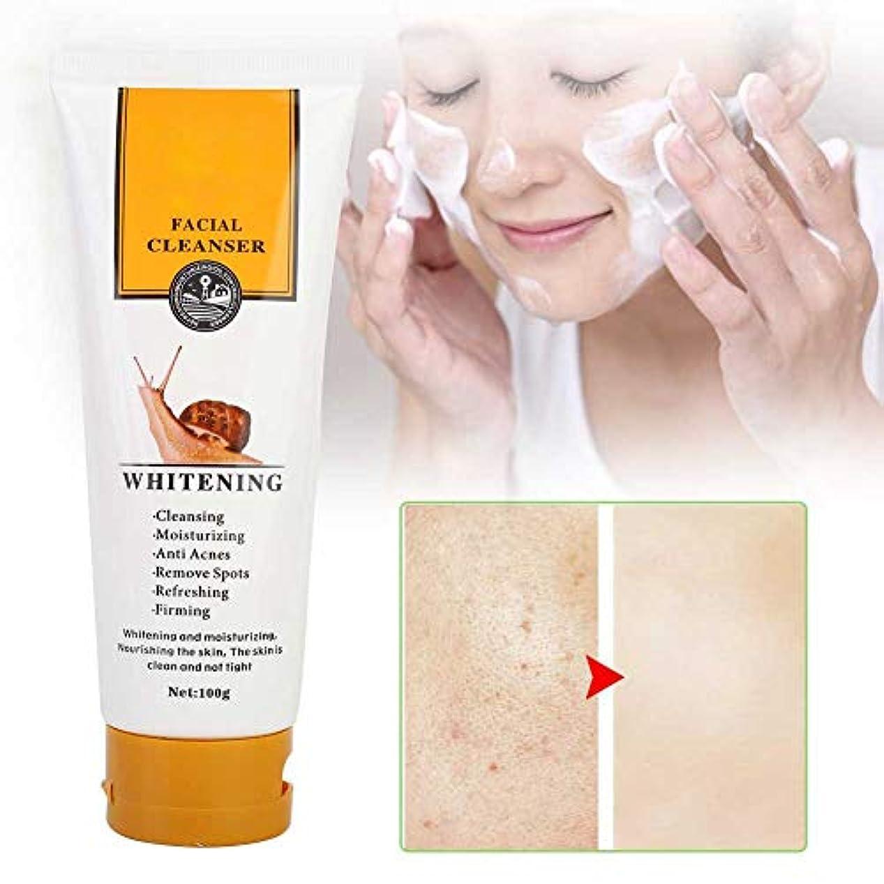 常にヘアスラッククレンザーモイスチャライザークリーム、毛穴を減らすためのマイルドな発泡性洗剤、ディープクレンジングウォッシングスキンケア(02#)
