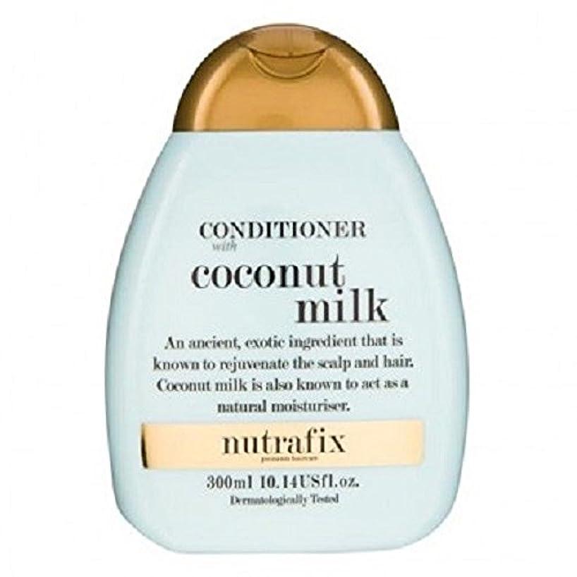 気体の冗談で縮れたNUTRAFIXココナッツミルクコンディショナー300ml