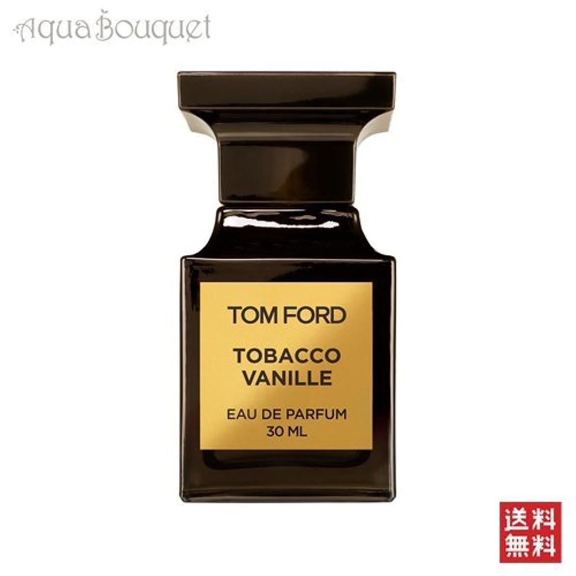 レバーウェイター直感【トムフォード】タバコ バニラ EDP?SP 30ml [並行輸入品]