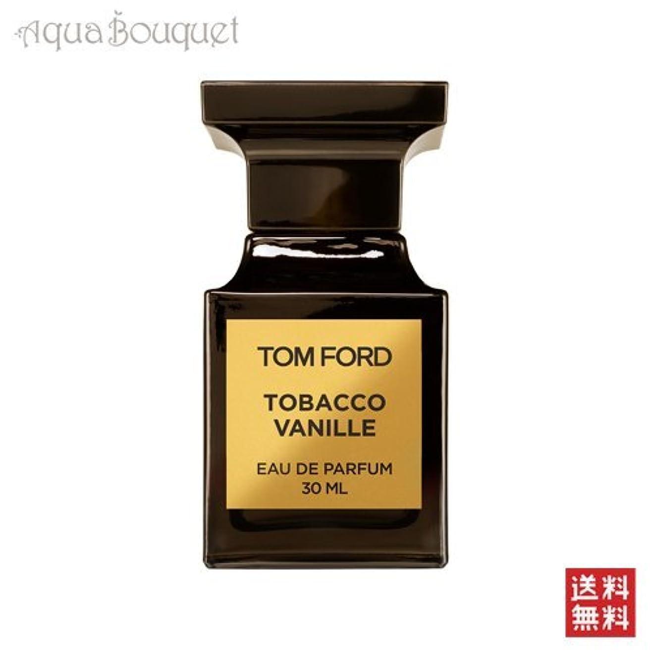 改善する反発する信念【トムフォード】タバコ バニラ EDP?SP 30ml [並行輸入品]